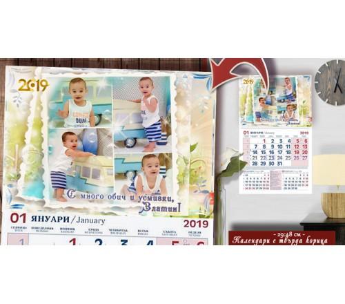 Календари с колаж или любима снимка и неколеден дизайн №11-4››154