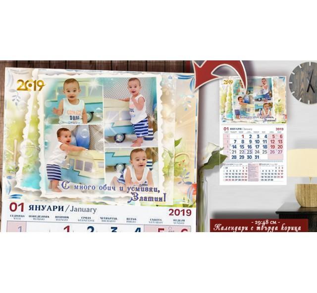Календари с колаж или любима снимка и неколеден дизайн №11-4