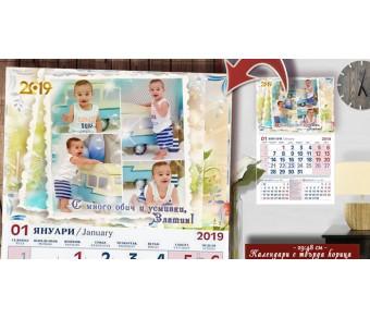 Календари с колаж или любима снимка и неколеден дизайн №11-4 - ☆.。.:* Коледни Арт Календари   Магнити  