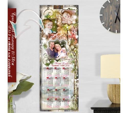 """Дизайн """"Family Tree"""" с 3 Снимки :: Стенни или Магнитни Календари››121"""