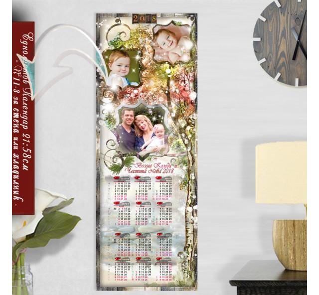 Дизайн Family Tree с 3 Снимки :: Стенни или Магнитни Календари- Семейни Сувенири и Магнити със Снимка :: Дизайн Весела Коледа