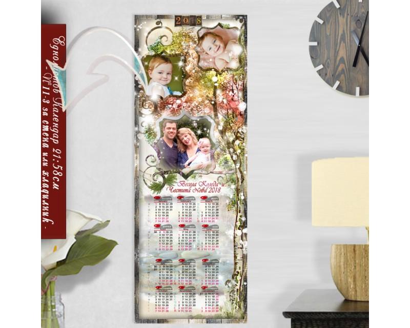 """Дизайн """"Family Tree"""" с 3 Снимки :: Стенни или Магнитни Календари"""