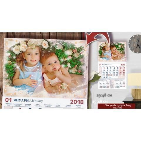 """НеКоледни Календари """"Артисимо"""" с акцент върху Снимката №11-4"""