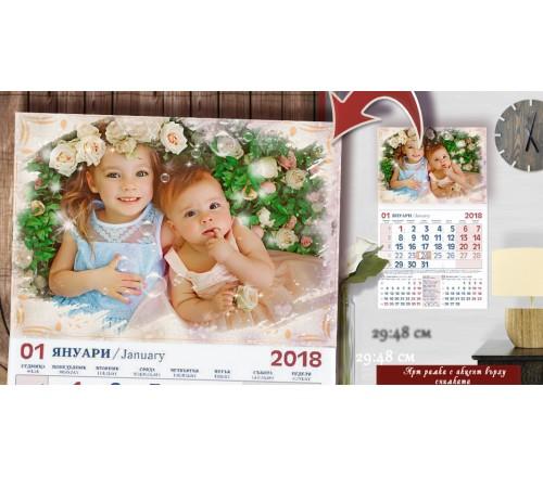 """НеКоледни Календари """"Артисимо"""" с акцент върху Снимката №11-4››151"""