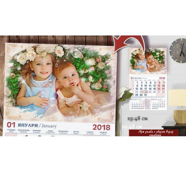 НеКоледни Календари Артисимо с акцент върху Снимката №11-4- Семейни Сувенири и Магнити със Снимка :: Дизайн Весела Коледа