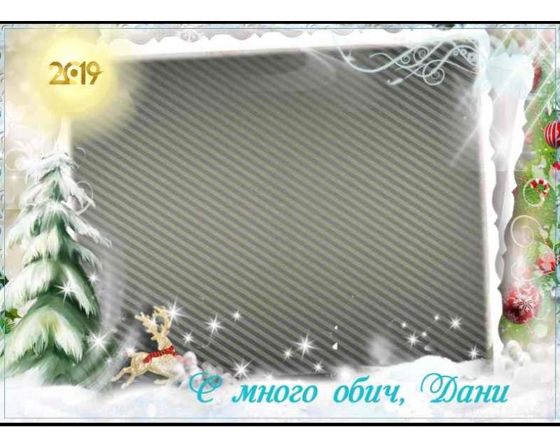 Създай сам: Календар Коледна Рамка и Снимка 11-1К