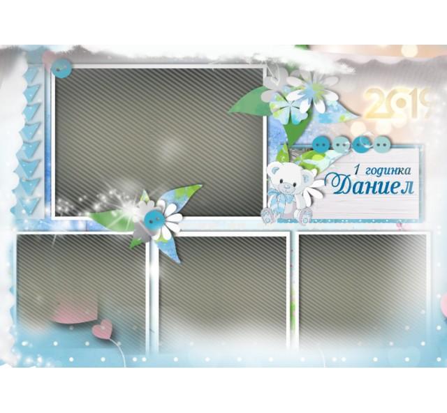 Създай сам: Календар с Колаж от Снимки и Коледно Пожелание №11-1К- Създай сам
