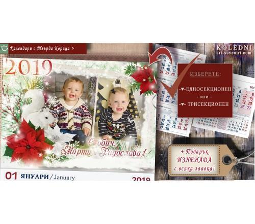 """Фото Календари """"Дуо"""" с Колаж от 2 Снимки :: Коледни Подаръци №13-2››88"""