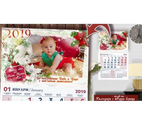 """Дизайн """"Коледна Звезда"""" и Снимка :: Коледни Календари №11-4››67"""