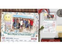 """Календари с Групова Снимка и Дизайн """"Viva"""" №11-4"""