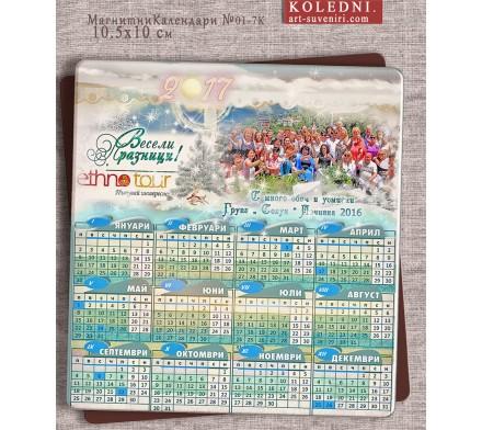 Магнитни Календари-заоблени ъгли с Лого Снимка и Коледно Послание :: №11-7M