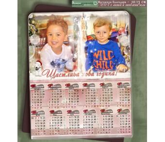 """Магнитни Календари """"Дуо"""" :: Коледни Подаръци №11-7Б"""