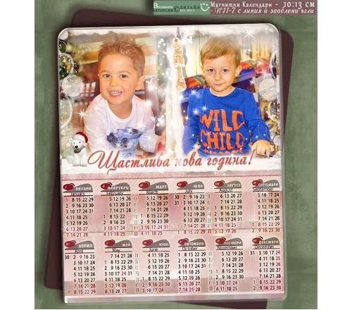 """Магнитни Календари """"Дуо"""" :: Коледни Подаръци №11-7Б››109"""
