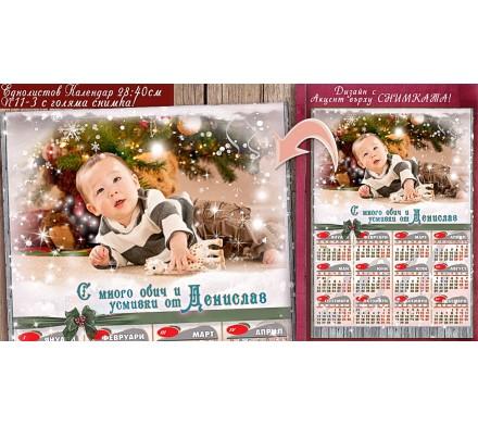 """Фото Календари """"Фотосесия"""" Коледен Дизайн и Акцент върху Снимката №11-1"""