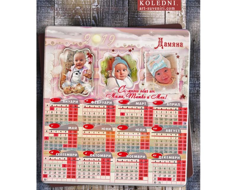 Магнитни Календари със Заоблени ъгли и 3 снимки :: Коледни Подаръци №11-7М