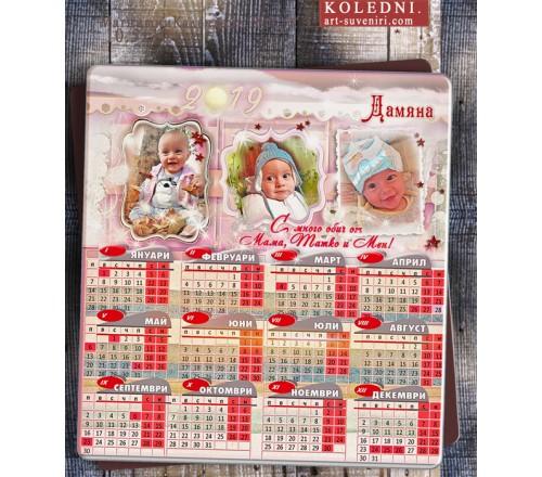 Магнитни Календари със Заоблени ъгли и 3 снимки :: Коледни Подаръци №11-7М - ☆.。.:* Коледни Арт Календари |››70