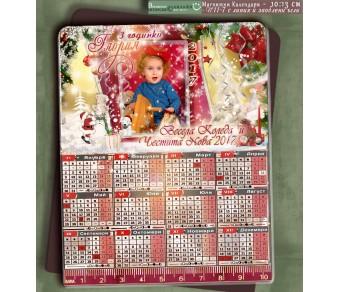 """Магнитни Календари """"Зимна Приказка"""" с 1 снимка :: Коледни Подаръци №11-7Б"""