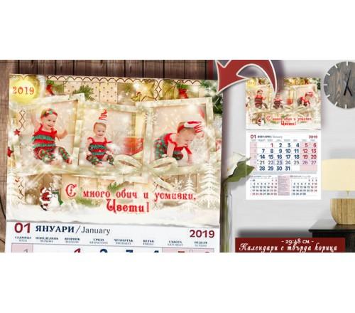 """Едносекционен Календари """"Трио"""" с Колаж от Снимки :: Коледни Календари №13-1››171"""