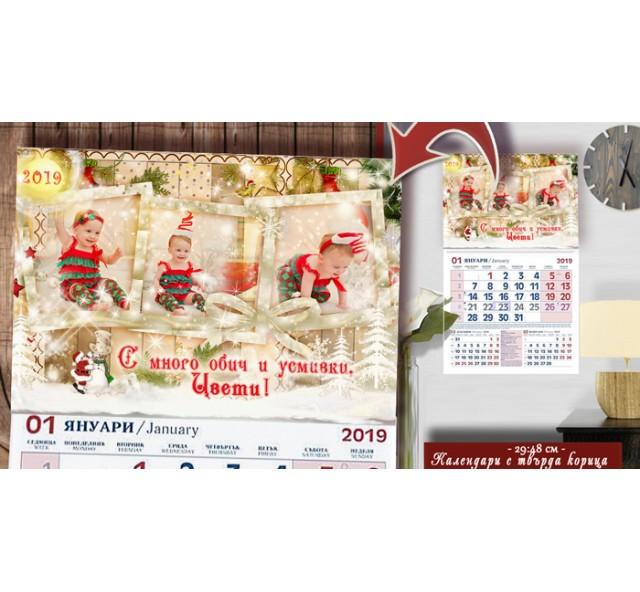 """Едносекционен Календари """"Трио"""" с Колаж от Снимки :: Коледни Календари №13-1"""