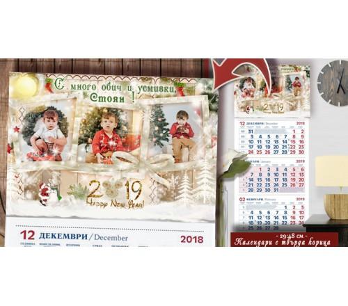 """Фото Календари """"Трио"""" с Колаж от Снимки :: Коледни Подаръци №13-3››87"""