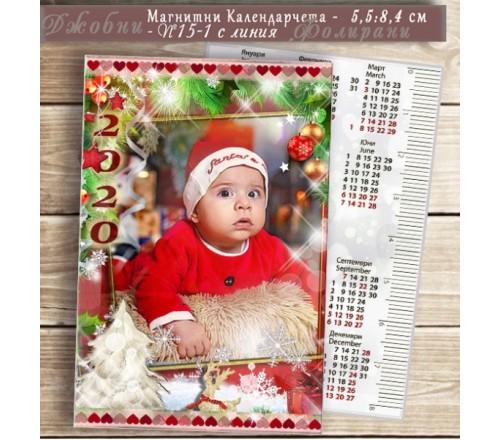 Магнитни Джобни Календарчета Коледна Тема | Двустранни №15-1К››224
