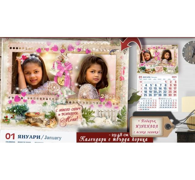 Календари с 2 снимки и Винтидж Тема в цветове по избор | Детски Арт Календари №11-1К