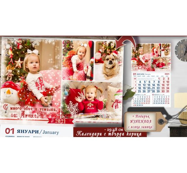 """Календари """"Фото сесия"""" с Колаж от 4 снимки и изчистен дизайн №11-1К"""