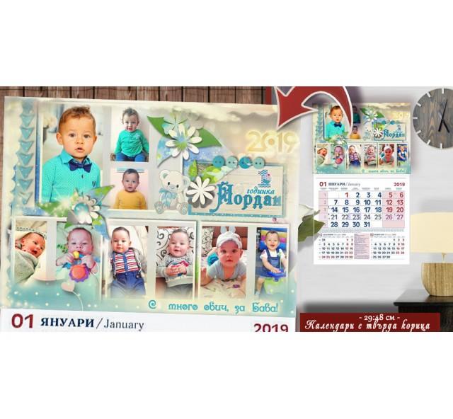 Календари Мулти Цветна Рамка и Колаж до 9 Снимки №11-1К- Семейни Сувенири и