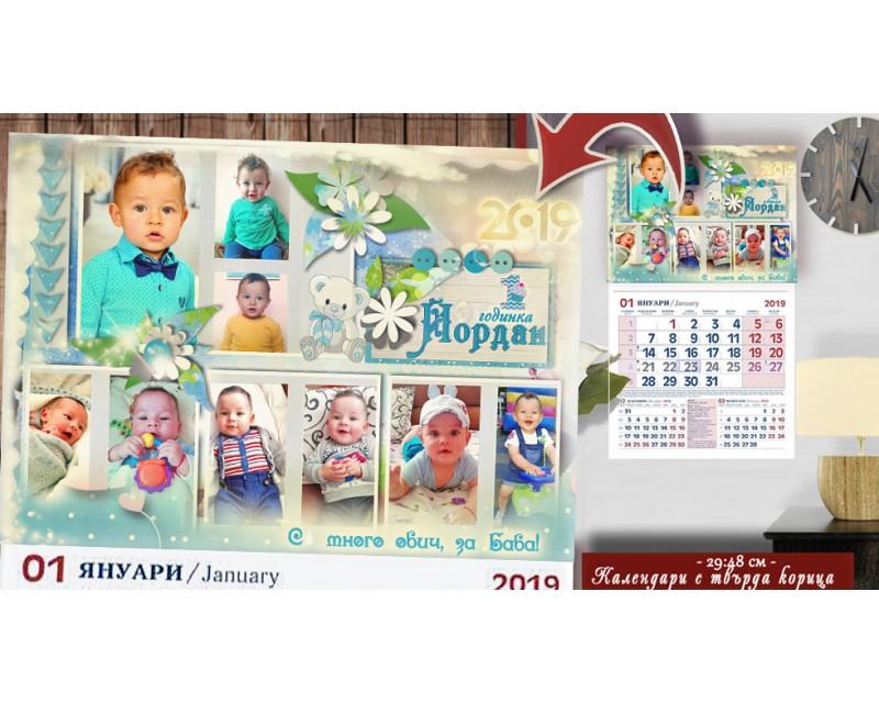 """Календари """"Мулти"""" Цветна Рамка и Колаж до 9 Снимки №11-1К"""