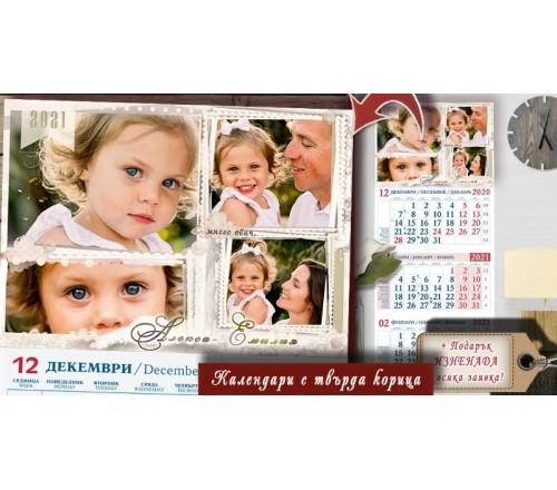 Календари с Колаж от снимки №11-1К - ☆.。.:* Коледни Арт Календари | Магнити |