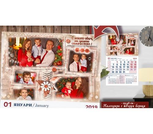 Календари с Колаж от 5 Снимки и Надписи по избор №11-5К››191