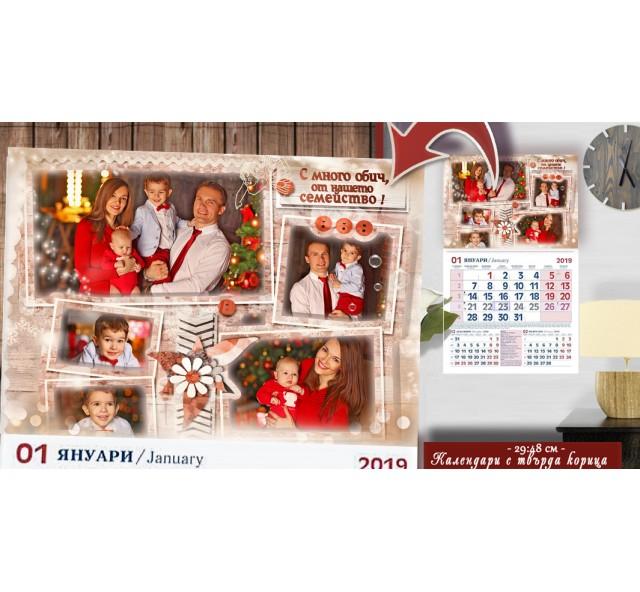 Календари с Колаж от 5 Снимки и Надписи по избор №11-5К