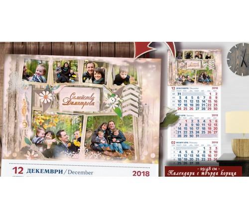 """Календари """"Рустик Рамка 6"""" с Колаж от Снимки и Коледно Пожелание №11-6К››181"""