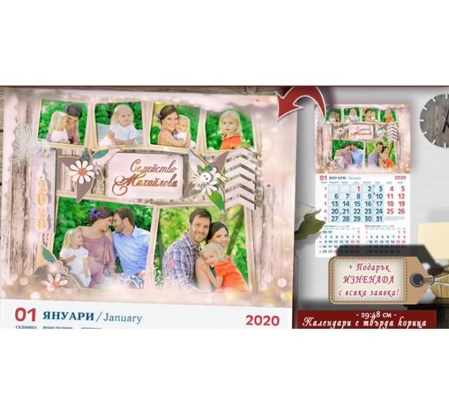 Календари Рустик Рамка 6 с Колаж от Снимки и Коледно Пожелание №11-6К-