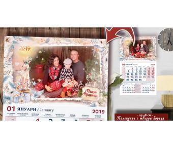 """Календари с любима снимка и дизайн """"Viva"""" №11-4"""