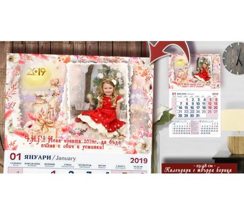 """Календари с любима снимка и дизайн """"Viva"""" №11-4››148"""
