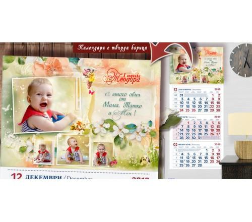 """Календари """"Флория"""" с Колаж от Снимки №11-1К››194"""