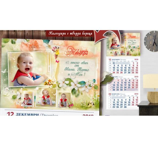 Календари Флория с Колаж от Снимки №11-1К- Семейни Сувенири и Магнити със