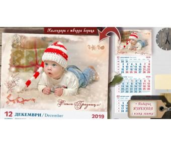 Календари с Акцент върху Снимката и Дискретна рамка №11-1 - ☆.。.:* Коледни Арт Календари | Магнити | Фото