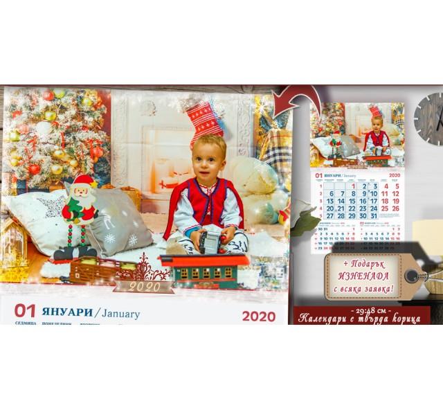 """Календари с професионална Снимка """"Фотосесия"""" и дискретна рамка №11-1К"""