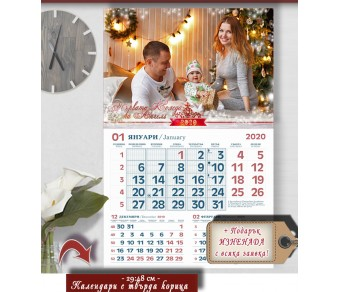 """Календари със Снимка """"Фотосесия"""" и Рамка от прозрачни снежинки №11-1К ☆.。.:* Коледни Арт Календари"""