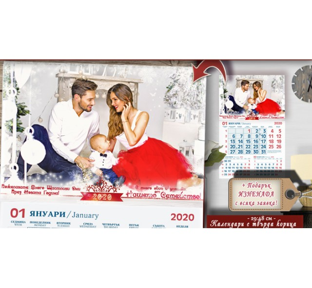 Календари с професионална Снимка Фотосесия и дискретна рамка №11-1К-