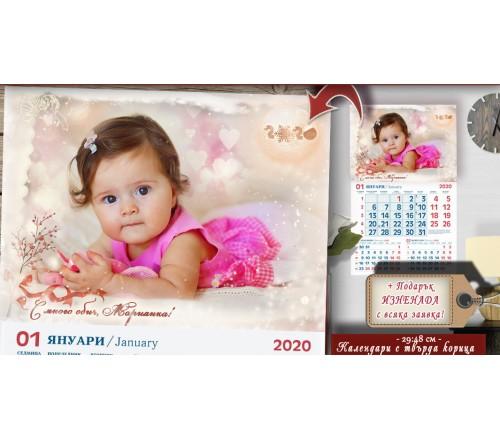 Календари с Акцент върху Снимката и Дискретна рамка №11-1 - ☆.。.:* Коледни Арт Календари | Магнити | Фото››68