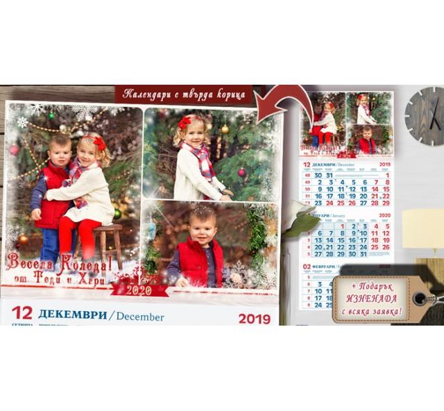 Календари Фотосесия с Колаж от 3 снимки Коледен Дизайн №11-1К- Семейни