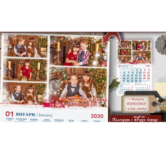 Календари Фото сесия с Колаж от 5 снимки и изчистен дизайн №11-1К- Семейни
