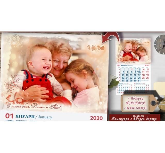 Календари с Акцент върху Снимката и Дискретна рамка №11-1- Семейни Сувенири и