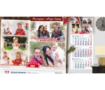 """Календари """"Фото сесия"""" с Колаж от 5 снимки и изчистен дизайн №11-1К"""