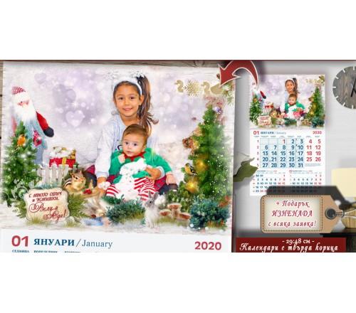 Календари с горска тема и снимка | Детски Арт календари №11-1К››217