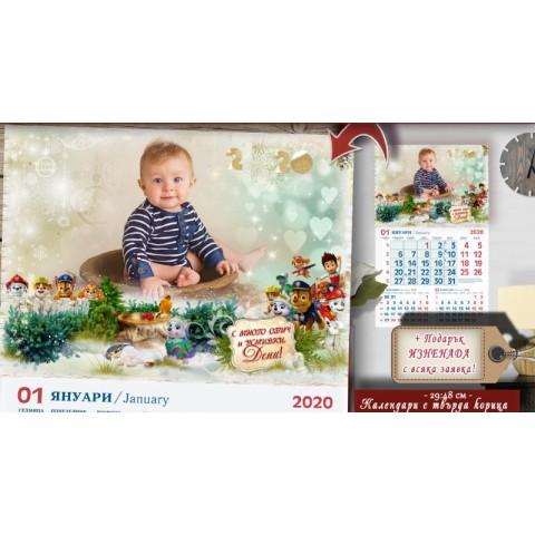Календари със Снимка и Любими Детски Герои | Детски Арт Календари №11-1К