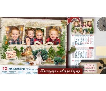 Календари с колаж от 3 снимки и тема Горска Приказка | Детски Арт Календари №11-1К